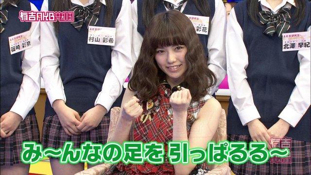 https://livedoor.blogimg.jp/omaeranews-idol/imgs/5/7/570c8e8b.jpg