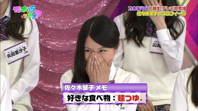 http://livedoor.blogimg.jp/omaeranews-idol/imgs/5/7/573284ef.jpg