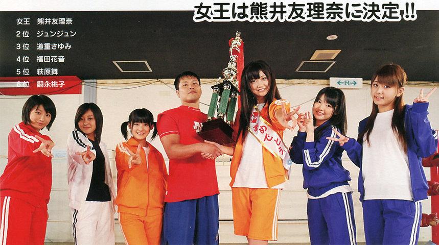 https://livedoor.blogimg.jp/omaeranews-idol/imgs/5/7/573576bd.jpg