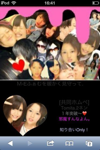 https://livedoor.blogimg.jp/omaeranews-idol/imgs/5/7/579e68da.jpg
