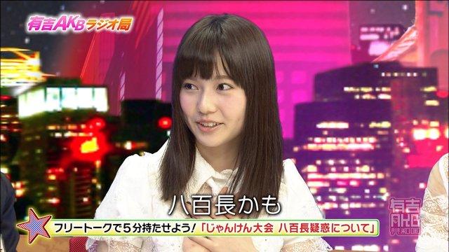 https://livedoor.blogimg.jp/omaeranews-idol/imgs/5/7/57cb6688.jpg