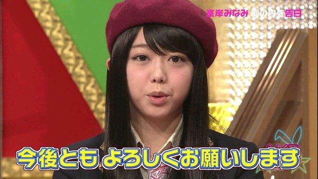 https://livedoor.blogimg.jp/omaeranews-idol/imgs/5/8/581441bc.jpg