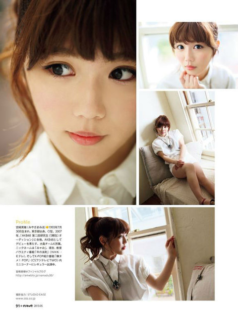 https://livedoor.blogimg.jp/omaeranews-idol/imgs/5/9/59acf7e7.jpg