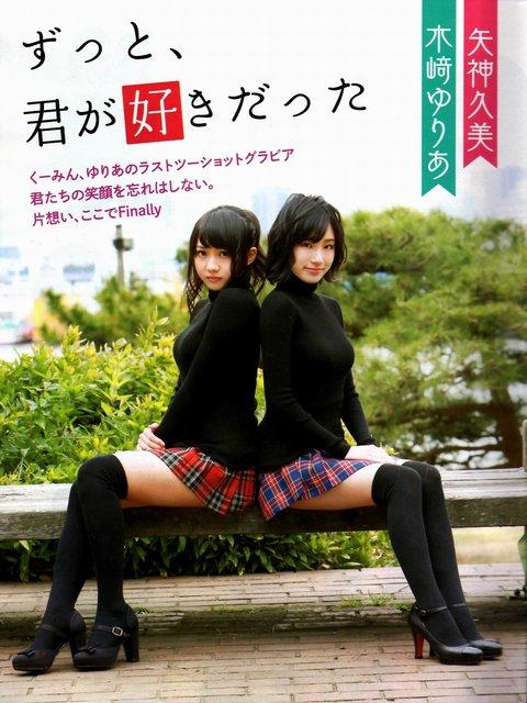 https://livedoor.blogimg.jp/omaeranews-idol/imgs/5/a/5a6a4e9f.jpg