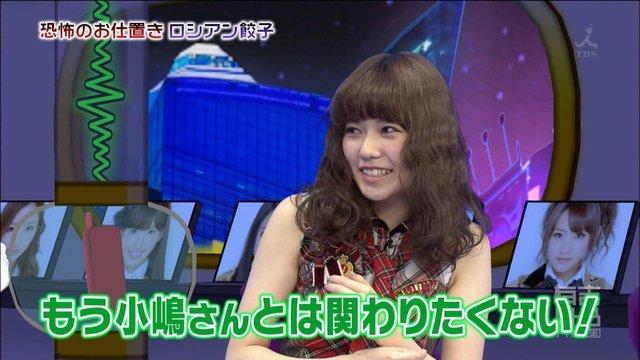 http://livedoor.blogimg.jp/omaeranews-idol/imgs/5/a/5aaf27f6.jpg