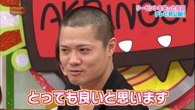 https://livedoor.blogimg.jp/omaeranews-idol/imgs/5/b/5b54dfa0.jpg
