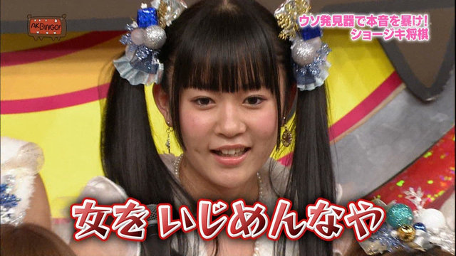 https://livedoor.blogimg.jp/omaeranews-idol/imgs/5/c/5c00c338.jpg
