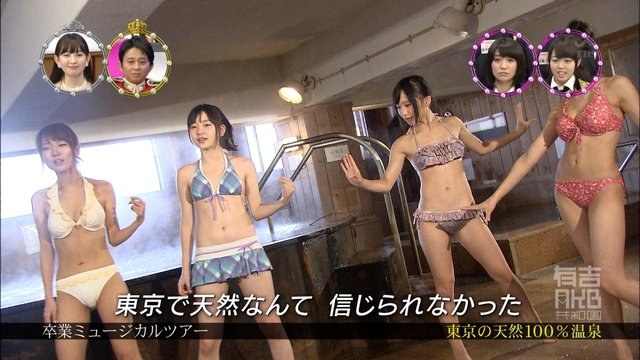 https://livedoor.blogimg.jp/omaeranews-idol/imgs/5/c/5c213de1.jpg