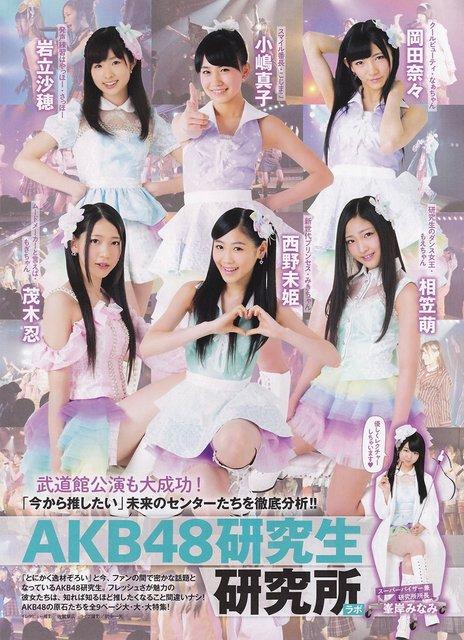 http://livedoor.blogimg.jp/omaeranews-idol/imgs/5/d/5d145e8c.jpg