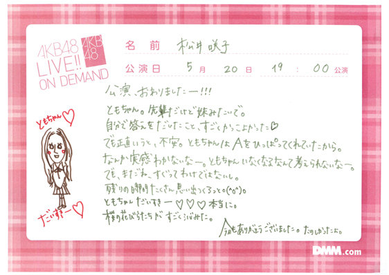 https://livedoor.blogimg.jp/omaeranews-idol/imgs/5/d/5d5db117.jpg