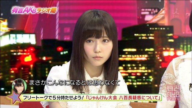 https://livedoor.blogimg.jp/omaeranews-idol/imgs/5/e/5e42b5d3.jpg