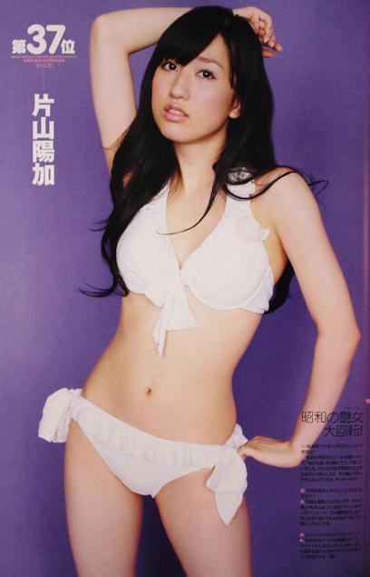https://livedoor.blogimg.jp/omaeranews-idol/imgs/5/e/5eec188a.jpg