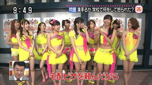 https://livedoor.blogimg.jp/omaeranews-idol/imgs/5/f/5f23b8f1.jpg