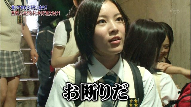 https://livedoor.blogimg.jp/omaeranews-idol/imgs/5/f/5f2f0751.jpg