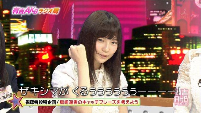 https://livedoor.blogimg.jp/omaeranews-idol/imgs/5/f/5f79ecf5.jpg