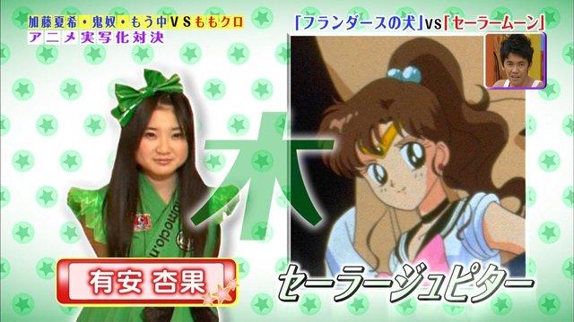 https://livedoor.blogimg.jp/omaeranews-idol/imgs/6/0/60148ec8.jpg