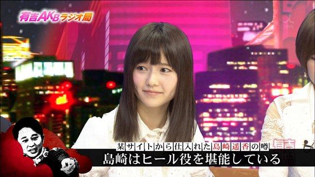 https://livedoor.blogimg.jp/omaeranews-idol/imgs/6/0/601d5bfd.jpg