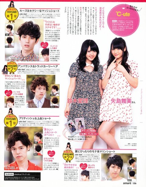 https://livedoor.blogimg.jp/omaeranews-idol/imgs/6/0/6038a83b.jpg