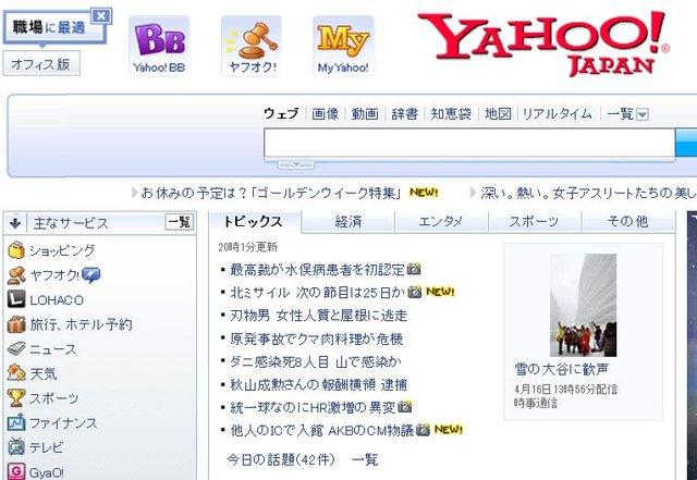 https://livedoor.blogimg.jp/omaeranews-idol/imgs/6/0/60d20acd.jpg