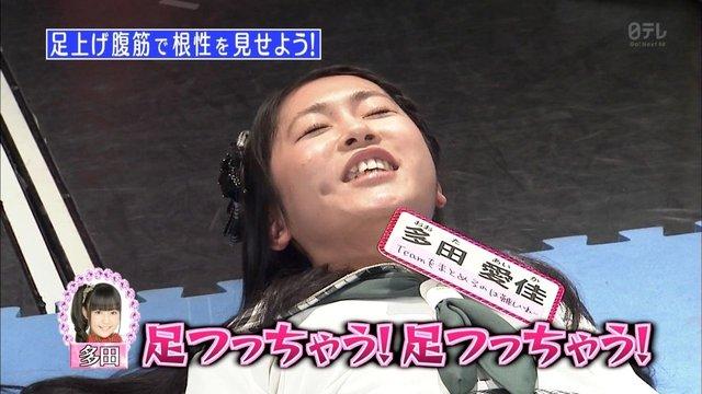 https://livedoor.blogimg.jp/omaeranews-idol/imgs/6/0/60d60b28.jpg