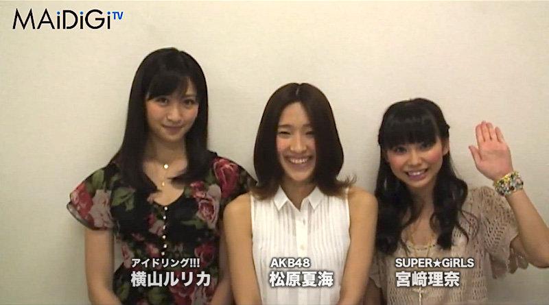 https://livedoor.blogimg.jp/omaeranews-idol/imgs/6/0/60dc4dc4.jpg