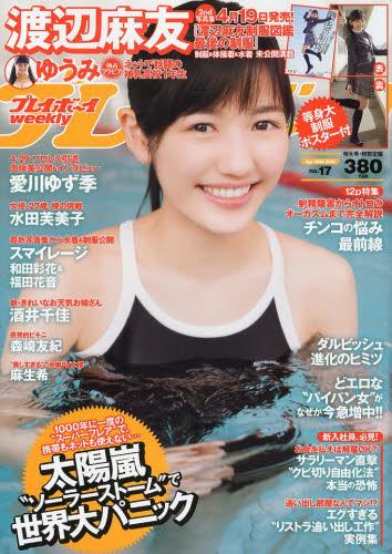 https://livedoor.blogimg.jp/omaeranews-idol/imgs/6/0/60e0c1a8.jpg