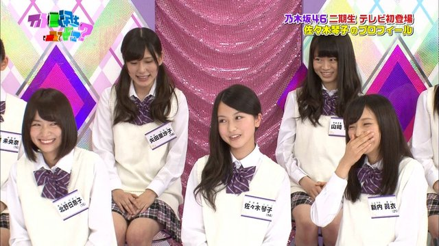 http://livedoor.blogimg.jp/omaeranews-idol/imgs/6/1/6114ddcf.jpg