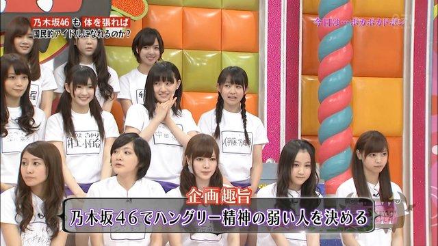 https://livedoor.blogimg.jp/omaeranews-idol/imgs/6/1/61315398.jpg