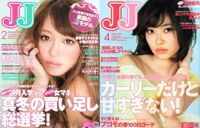 https://livedoor.blogimg.jp/omaeranews-idol/imgs/6/1/6134aa54.jpg