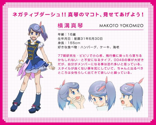 https://livedoor.blogimg.jp/omaeranews-idol/imgs/6/1/61e27c3e.jpg