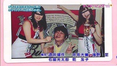 https://livedoor.blogimg.jp/omaeranews-idol/imgs/6/4/64aed07f.jpg