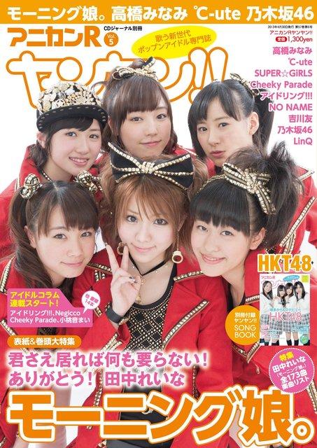https://livedoor.blogimg.jp/omaeranews-idol/imgs/6/4/64bab866.jpg