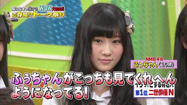 https://livedoor.blogimg.jp/omaeranews-idol/imgs/6/4/64fd6a38.jpg