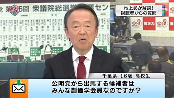 https://livedoor.blogimg.jp/omaeranews-idol/imgs/6/5/65614b61.jpg