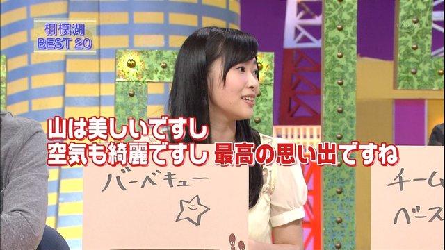 https://livedoor.blogimg.jp/omaeranews-idol/imgs/6/6/66024b8e.jpg