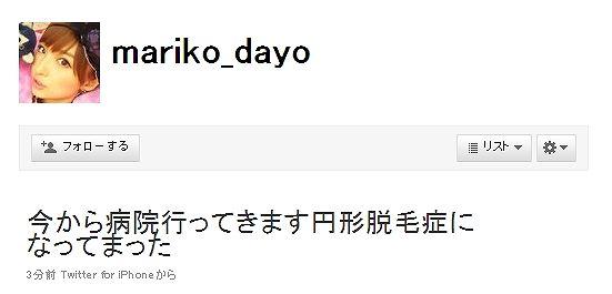 https://livedoor.blogimg.jp/omaeranews-idol/imgs/6/6/666a0269.jpg