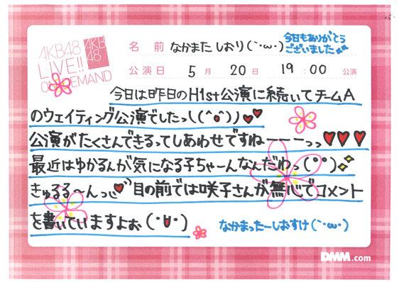 https://livedoor.blogimg.jp/omaeranews-idol/imgs/6/9/69261d74.jpg