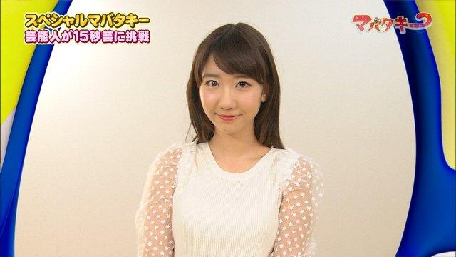https://livedoor.blogimg.jp/omaeranews-idol/imgs/6/9/69618679.jpg