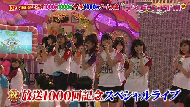 https://livedoor.blogimg.jp/omaeranews-idol/imgs/6/9/69edb1c6.jpg