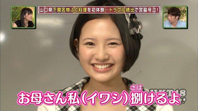 https://livedoor.blogimg.jp/omaeranews-idol/imgs/6/b/6b0a72b5.jpg