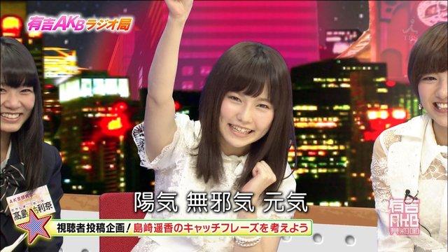 https://livedoor.blogimg.jp/omaeranews-idol/imgs/6/d/6d016eb6.jpg