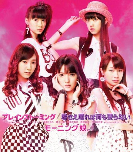 https://livedoor.blogimg.jp/omaeranews-idol/imgs/6/d/6dea309b.jpg