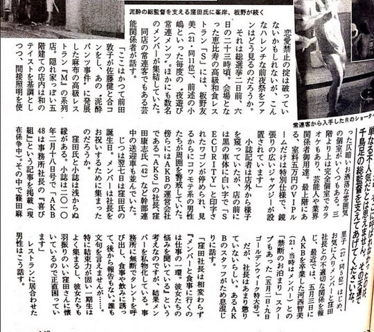 https://livedoor.blogimg.jp/omaeranews-idol/imgs/6/e/6e6ab4aa.jpg