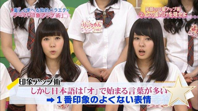 https://livedoor.blogimg.jp/omaeranews-idol/imgs/6/e/6ea55add.jpg