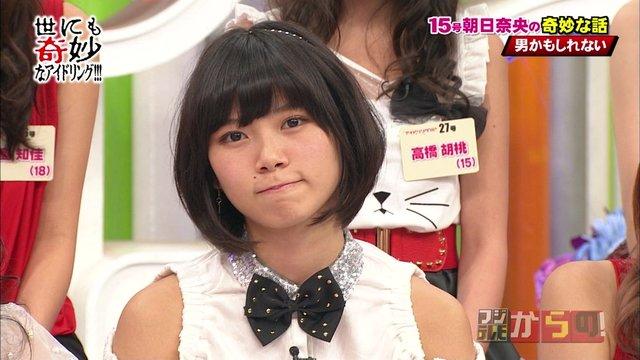 https://livedoor.blogimg.jp/omaeranews-idol/imgs/6/e/6ee60d70.jpg