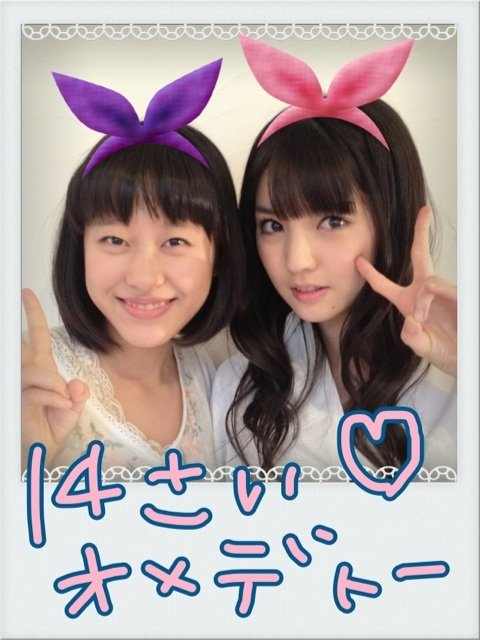 http://livedoor.blogimg.jp/omaeranews-idol/imgs/6/f/6f0c3d50.jpg