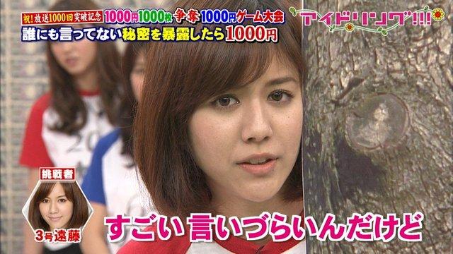 https://livedoor.blogimg.jp/omaeranews-idol/imgs/7/0/700d4136.jpg