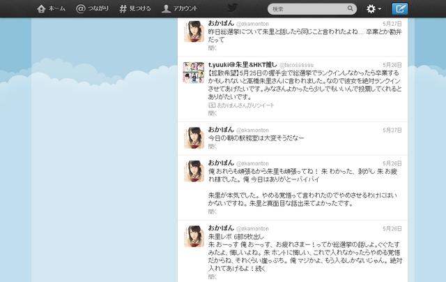 https://livedoor.blogimg.jp/omaeranews-idol/imgs/7/0/7057f772.png