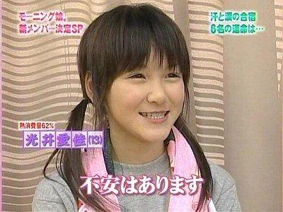 https://livedoor.blogimg.jp/omaeranews-idol/imgs/7/1/712bd9d1.jpg