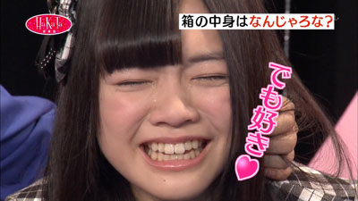 https://livedoor.blogimg.jp/omaeranews-idol/imgs/7/1/7150f41f.jpg